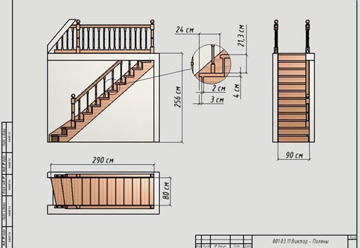 Как спроектировать лестницу на второй этаж