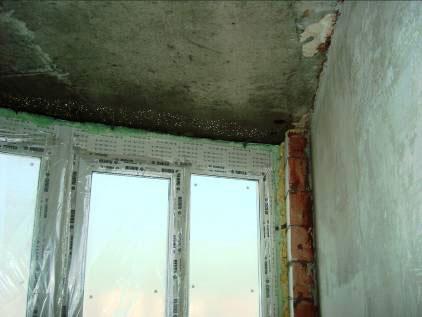 Образование конденсата на балконах.